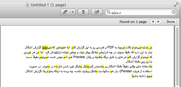 persian-pdf-mavericks.png