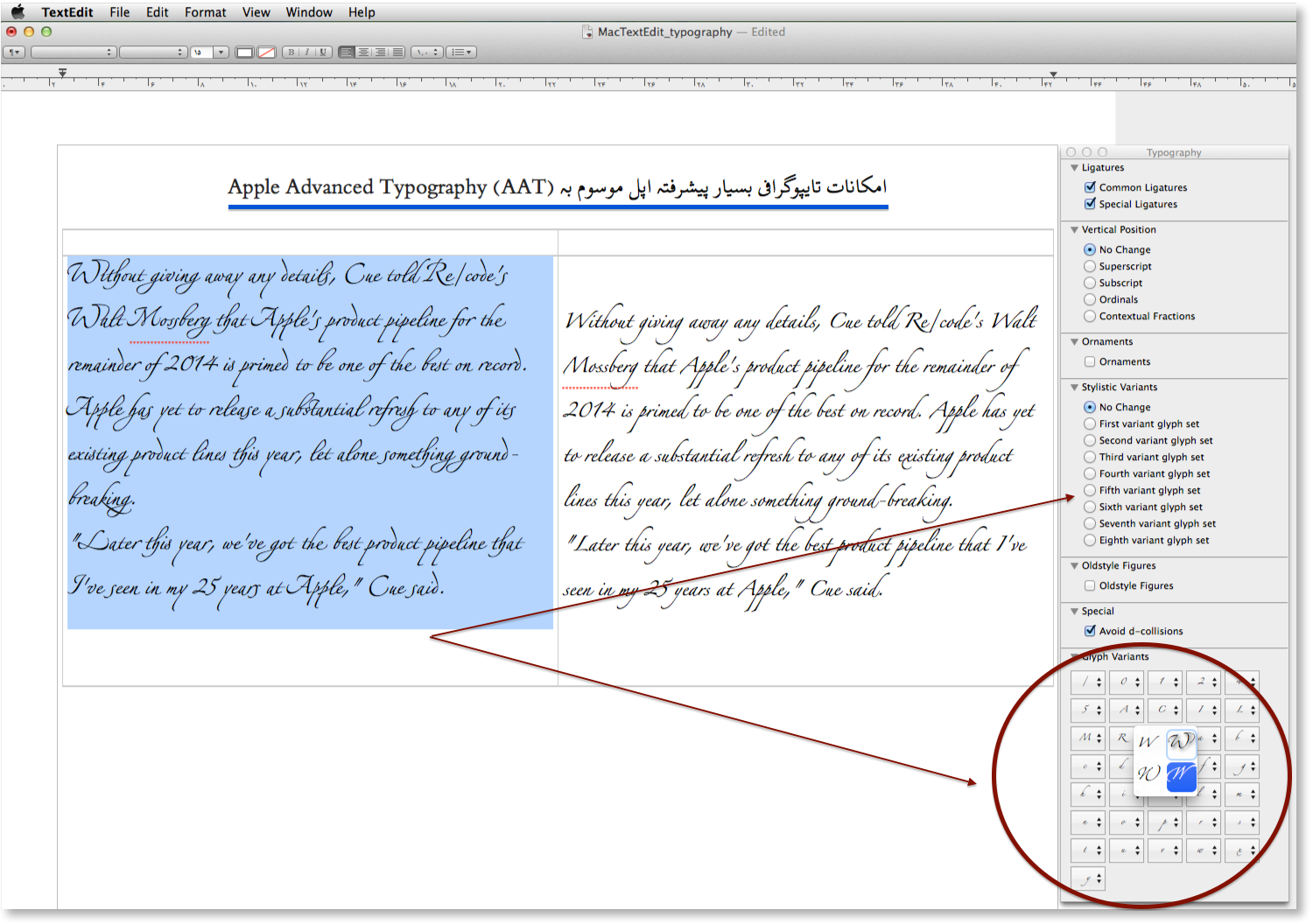 Apple Advanced Typography (AAT) .png