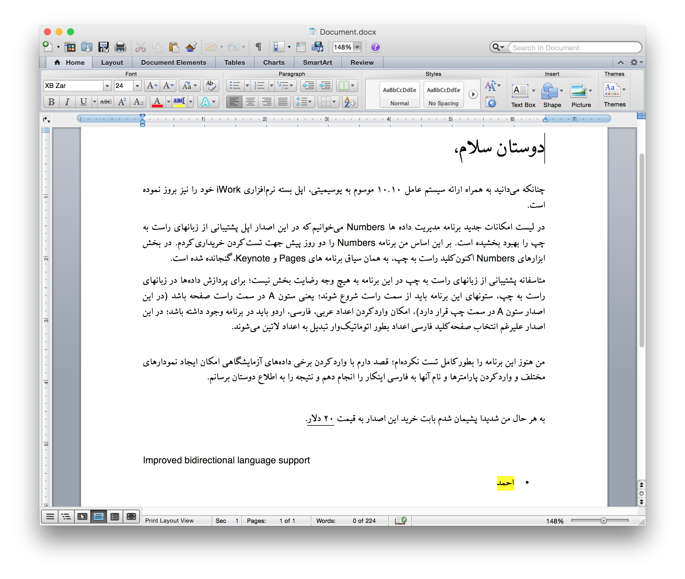 Word 2011 on Mac.png