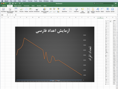Excel_persian test2.png