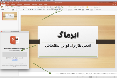 Persian in PPT.png