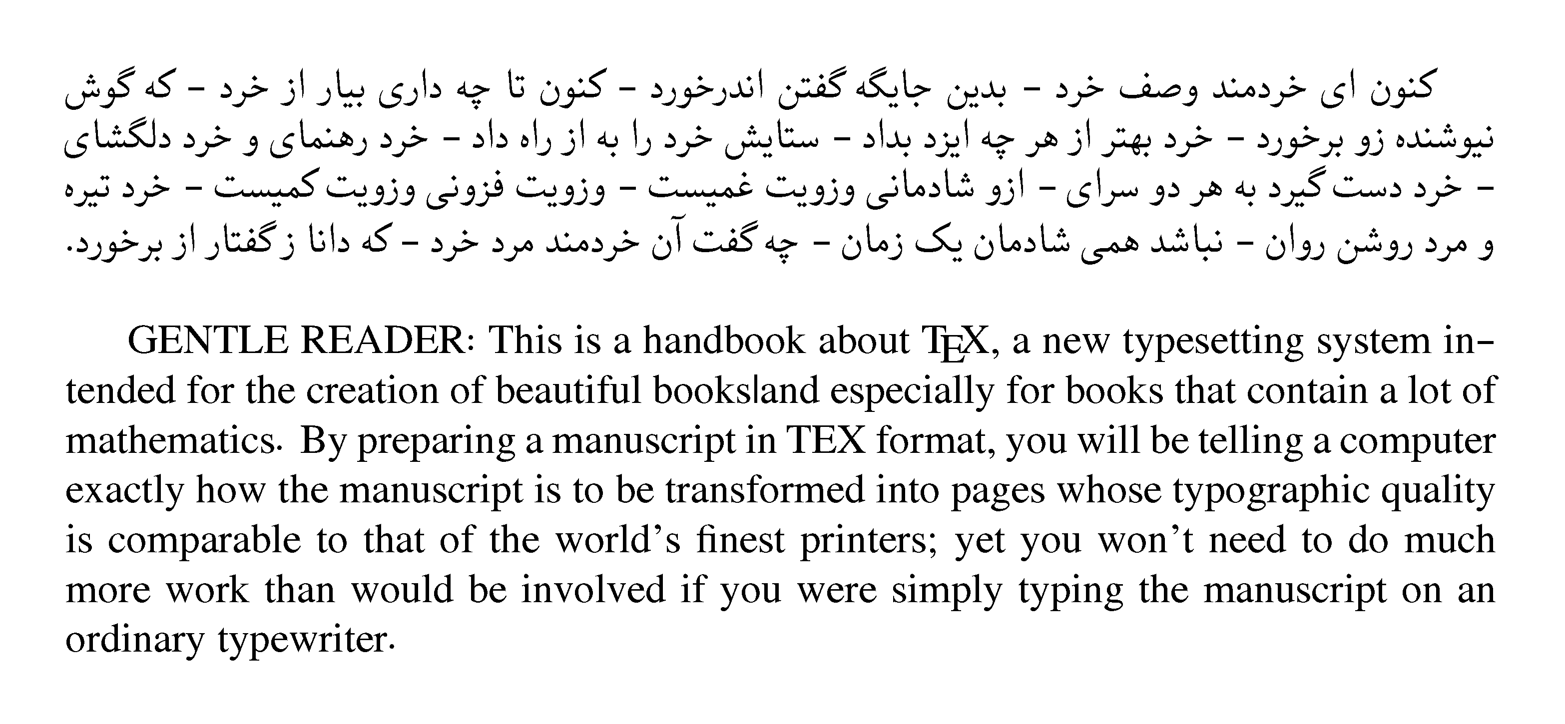 texlive-fontspec-upgrade.png