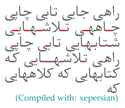 test-kashida-xepersian.png