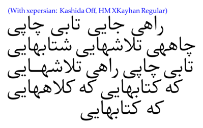 example-xepersian-1.png