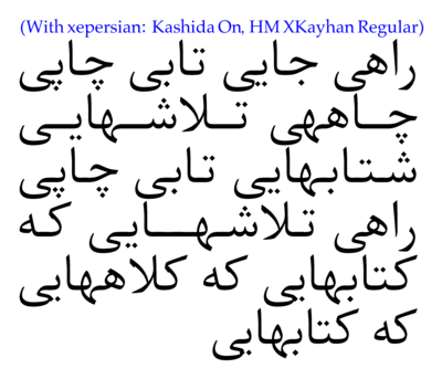 example-xepersian-2.png