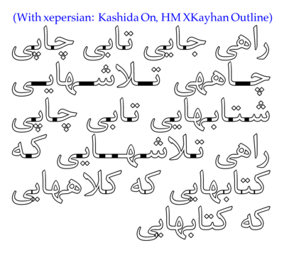 example-xepersian-5.png