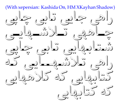 example-xepersian-6.png