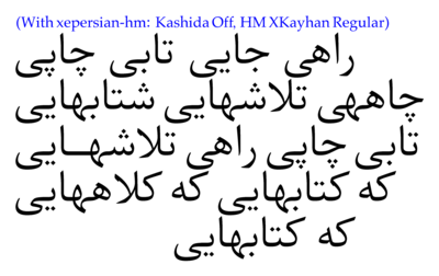 example-xepersian-hm-1.png