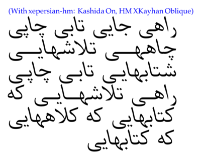 example-xepersian-hm-4.png